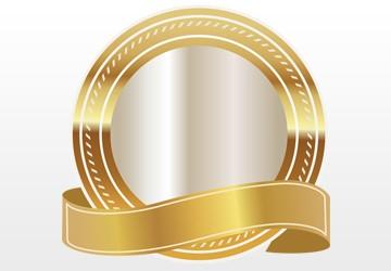 Ödüllerimiz